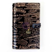 Prima Marketing Amelia Rose Prima Traveler's Journal Standard Size - Amelia