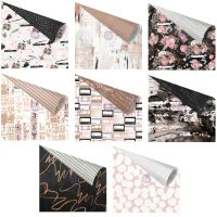 Prima Marketing Amelia Rose Paper Bundle