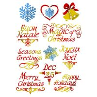 Stamperia Stencil G cm. 21x29.7 Christmas Greetings (Scritte Christmas)