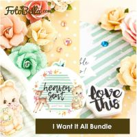 Prima Marketing Heaven Sent 2 - I Want It All Bundle