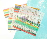 Prima Marketing Julie Nutting Planner Embellishents - Washi Sheets