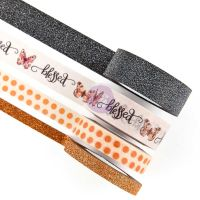 Prima Marketing Amber Moon - Decorative Tape